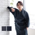 作务衣 - (刺子作務衣 06) 作務衣 男性 メンズ 2colors さむえ おしゃれ 父の日 大きいサイズ M/L/LL