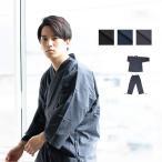 男性和服, 着物 - (紬作務衣 17) 作務衣 男性 夏用 メンズ 3colors さむえ おしゃれ 大きいサイズ M/L/LL