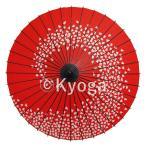 紙舞日傘 尺4 桜渦 エンジ