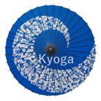 紙舞日傘 尺4 萩渦 水色