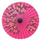紙舞日傘 尺4 桜絵 ピンク