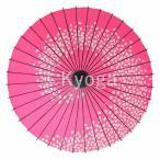 紙舞日傘 尺4 桜渦 ピンク
