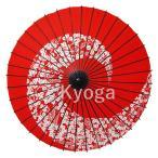 紙舞日傘 尺4 萩渦 エンジ