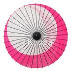 紙舞日傘 尺4 月やっこ桜流し ピンク