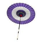 紙舞日傘 尺4 蛇の目柄 紫