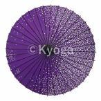 紙舞日傘 尺4 満天桜 紫