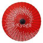 紙舞日傘 尺5 桜渦 エンジ