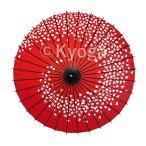 和傘 紙傘 こども用和傘 桜渦 朱色 一本柄 舞踊傘 踊り傘
