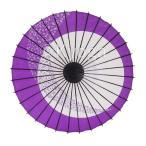 和傘 紙傘 こども用和傘 月やっこ桜流し 紫 一本柄 踊り傘