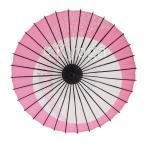 紙舞日傘 こども用和傘 月やっこ桜流し ピンク
