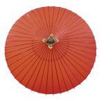和傘 大番傘 赤 雨天使用可能 /雨傘/蛇の目傘