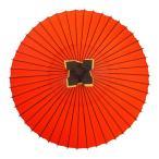 大番傘 オレンジ 雨天使用可能 /雨傘/蛇の目傘