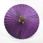 和傘 舞踊用小番傘 紫 雨天使用不可 /雨傘/蛇の目傘
