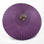 蛇の目傘 無地 紫 /雨傘/番傘