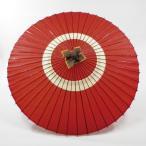 和傘 蛇の目傘 蛇の目柄 赤 /雨傘/番傘