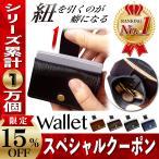 小銭入れ メンズ 革 本革 05 ミニ財布 カードケース 小さい財布 メンズ財布 ミニ 小さい コンパクト