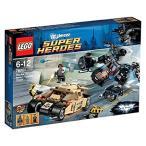 バットマン vs ベイン™:タンブラー・チェイス 76001