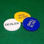 GSE Games & Sports Expert 3個セット 2インチスモールブラインド、ビッグブラインド、ディーラーポーカーボタン
