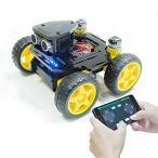 Adeept AWR-A 4WD Smart WiFi Robot Car Kit for Arduino UNO R3, Line Tracking, Ultrasonic Sensor, ESP8266 WiFi, Processing, DIY Robot Kit with Mobile AP