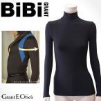 レディースハイネック エレクトパンプ 10分袖 BIBI PUMP 女性用 補正下着 姿勢矯正 背筋 冷えとり あたたか インナー 光電子 メーカー公式商品