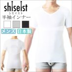 (シセイスト)shiseist シセイスト メンズシセイスト 半袖 SST-M151