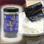 【米屋が選んだ味付け海苔】 有明海産 一番摘み 8切52枚入り 4点購入で1点サービス