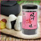 【米屋が選んだ味付け海苔】 紀州梅味 8切44枚入り 4点購入で1点サービス