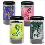 【米屋が選んだ味付け海苔】 (一番摘み・梅味・わさび味・あおさ味・4種類セット) 1点サービス付き