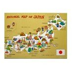 ポストカード『日本名所絵図』【メール便なら送料82円】【020】