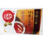 名称:準チョコレート  保存方法:高温(28℃以上)・多湿を避けて保存してください。  原材料:砂糖...