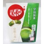 キットカット・KitKat(こだわり宇治抹茶)5枚入りmaccha chocolate【宅配便なら、あすつく】【026】