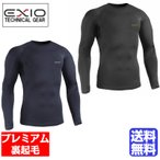 エクシオ 防寒インナー アンダーシャツ メンズ コンプレッションウェア 丸首 着圧 M/L/XL/XXL 防風 暖 コンプレッションシャツ