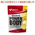 Kentai パワーボディ 100%ホエイプロテイン バナナ風味 1kg