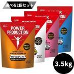 2個セット グリコ パワープロダクション マックスロード ホエイプロテイン チョコ味 3.5kg