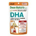 ディアナチュラスタイル DHA 180粒 60日分