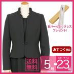 ブラックフォーマル レディース 喪服 女性 礼服 ワンピース スーツ 大きいサイズ 前開き ミセス オールシーズン 40代 50代 60代  T108