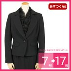 雅虎商城 - ブラックフォーマル 喪服 レディース 礼服 3点セット 609 ワンピース スーツ 女性 セール SALE 40代 50代 60代