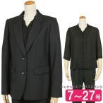 喪服 ブラックフォーマル レディース パンツスーツ ウール スリーピース 大きいサイズ