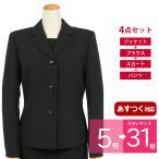 ショッピングブラック ブラックフォーマル 喪服 礼服 レディース 4点セット 大きいサイズ パンツスーツ 30代 40代 50代