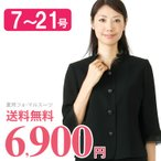 ブラックフォーマル 夏 喪服 夏用 礼服 スーツ 大きいサイズ 369