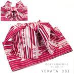 作り帯 レディース 浴衣 帯 ゆかた帯  浴衣帯 結び帯 付け帯 付帯  5140 ピンク レトロ かわいい