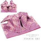 結び帯 浴衣 帯 ゆかた帯 作り帯 レディース 浴衣帯 付帯 結び帯 女性 かわいい レトロ 5220