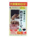 沖縄もろみ+納豆キナーゼ90日分大容量品