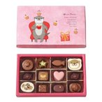 フランス屋製菓 バレンタイン2021 ほっこりカワウソ L |  プチギフト チョコレート プレゼント