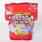 シリカゲル ドライフラワー用乾燥剤 1kg 10個セット