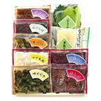 【全国送料無料】 京都のお漬物 贈り物ギフトセット 「ほっこり」セット 京都産 京漬物・京つけもの