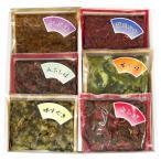 【全国送料無料】 京都のお漬物 贈り物ギフトセット 「おいでやす」セット 京都産 京漬物・京つけもの
