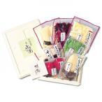 【全国送料無料】 京都のお漬物 贈り物ギフトセット 「おまっとさん」セット 京都産 京漬物・京つけもの