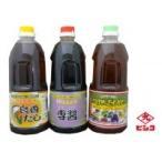 【送料無料】ヒシク藤安醸造 さつま料亭の味セット