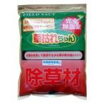 ガーデニング・家庭菜園に手軽に使える除草剤の1kg×2袋セット!!